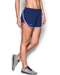 Under Armour - Women's Ua Launch Tulip Shorts - Lyst