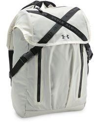 Under Armour - Women's Beltway Backpack - Lyst