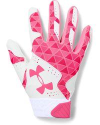 Under Armour - Women's Ua Radar Softball Gloves - Lyst