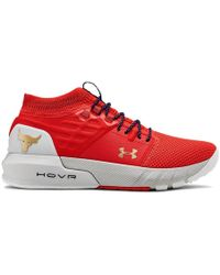 Under Armour Project Rock 2 - Red