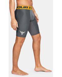Under Armour Men's Project Rock Heatgear® Armour Shorts - Grey