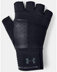 Under Armour UA Handschuhe zum Gewichtheben Schwarz LG