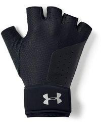 Under Armour Medium Training Gloves - Black