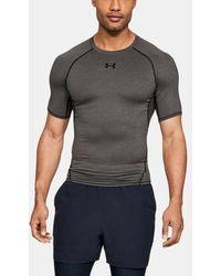 Under Armour Camiseta de compresión de manga corta UA HeatGear® Armour - Gris