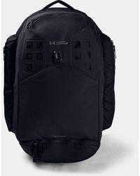 Under Armour Ua Huey 2.0 Backpack - Black