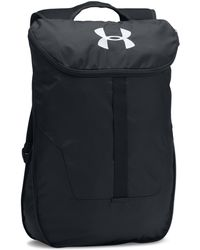 Under Armour - Expandable Men's Backpack In Black - Lyst