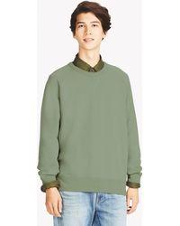 Uniqlo - Men Long-sleeve Sweatshirt - Lyst