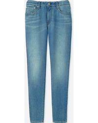 Uniqlo - Men Ezy Jeans - Lyst