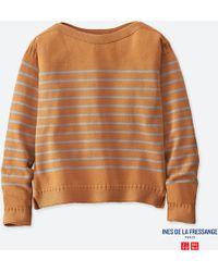 79f4905725a Uniqlo Ines Extra Fine Merino Striped Jumper in Natural - Lyst