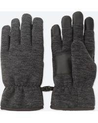Uniqlo - Men Heattech-lined Fleece Gloves - Lyst