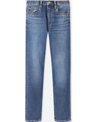Uniqlo - Women High-rise Straight Jeans - Lyst