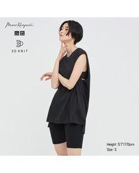 Uniqlo Mame Kurogouchi Pantalón Corto Punto 3D Sin Costuras - Negro