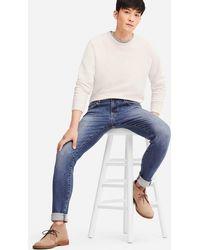 Uniqlo - Men Ultra Stretch Skinny Fit Jeans - Lyst
