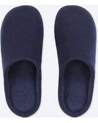 Uniqlo - Room Shoes - Lyst