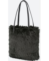 Uniqlo - Faux Shearling Tote Bag - Lyst