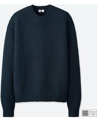 Uniqlo - Men U Melange Crewneck Long-sleeve Sweater - Lyst