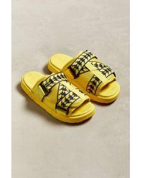 605935e21 Urban Outfitters Uo Nasa Slide Sandal in White for Men - Lyst