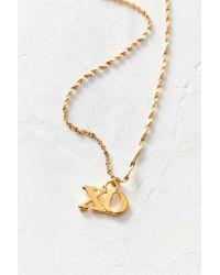 Frasier Sterling Smooch Choker Necklace - Metallic