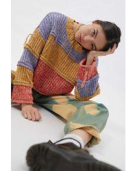 Kimchi Blue Harvest Patchwork Sweater - Multicolor