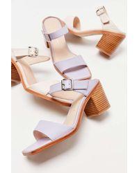 INTENTIONALLY ______ Impo Sandal - Multicolour