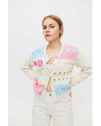 Tach Clothing Prisca Floral Cardigan - Multicolour