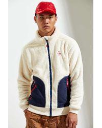 Chums Chums Elmo Fleece Full- Zip Jacket - Multicolor