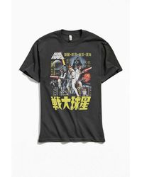 Urban Outfitters Star Wars Vintage Kanji Tee - Multicolour