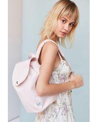Herschel Supply Co. Women's Reid Backpack - Pink