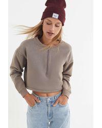 Urban Outfitters - Uo Jackson Half-zip Cropped Sweatshirt - Lyst