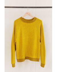 Urban Renewal - Vintage Yellow Stripe Sweater - Lyst