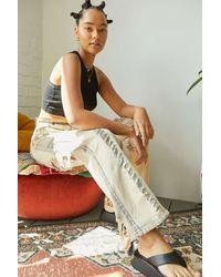 Jaded London Brown Spliced Distressed Skater Fit Jeans