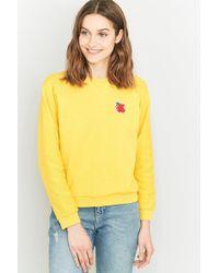 Peter Jensen - Uo Exclusive Apple Reverse Knit Sweatshirt - Lyst