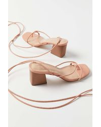 Urban Outfitters Uo Kendal Braided Wrap Sandal - Multicolour