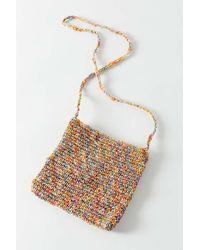 Urban Outfitters Lenni Straw Crossbody Bag - Multicolor