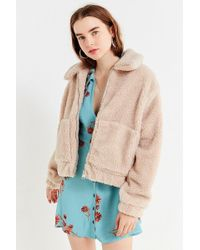 Urban Outfitters Uo Cropped Fuzzy Jacket - Natural