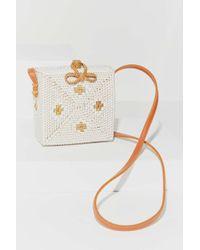 Urban Outfitters Harper Straw Square Crossbody Bag - Multicolour