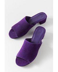 Urban Outfitters - Patti Purple Suede Mule Heel - Lyst