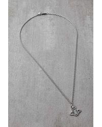 Vivienne Westwood Get A Life Pendant Necklace - Metallic