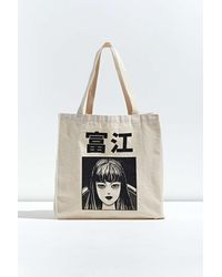 Urban Outfitters Junji Ito Canvas Tote Bag - Multicolor