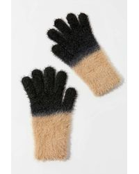 Urban Outfitters Uo Gia Eyelash Glove - Multicolor