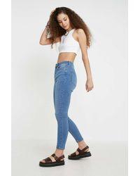 "BDG Skinny Jeans ""Pine"" - Blau"