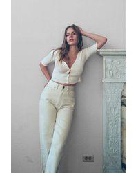 Urban Outfitters Uo Effie Shrunken Cardigan - White