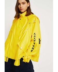 Angel Chen Embroidery Short Windbreaker Jacket - Yellow