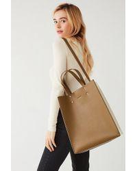 Urban Outfitters - Tall Shopper Tote Bag - Lyst