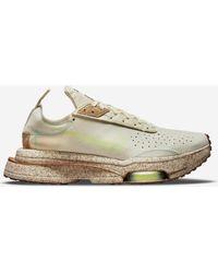 Nike Air Zoom-Type Happy Pineapple Sneakers - Neutro