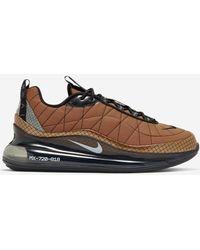 Nike Mx-720-818 Copper Sneakers - Multicolor