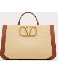 Valentino Garavani Supervee Handbag In Raffia With Chevron Pattern - Natural
