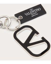 Valentino Garavani Valentino Garavani Vロゴ シグネチャー キーホルダー - ブラック
