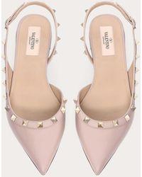 Valentino Garavani Rockstud Calfskin Leather Slingback Ballet Flat - Multicolour