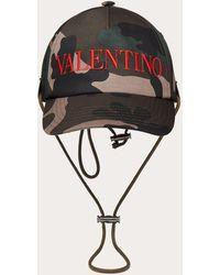 Valentino Garavani カモフラージュ コットン ベースボールキャップ - マルチカラー